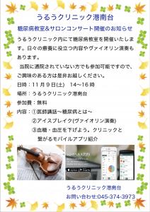 スクリーンショット 2019-10-06 12.16.00